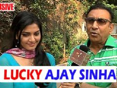 Why Ajay Sinha feels lucky?