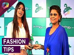 Tanishaa Mukerji's fashion tips