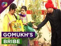Gomukh to bribe Koyal on Chidiya Ghar