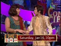 Comedy Circus 3 Ka Tadka Ep#12 only on Sony Tv