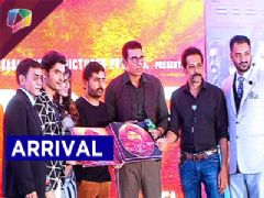 Launch of Ssharad Malhotra's upcoming movie