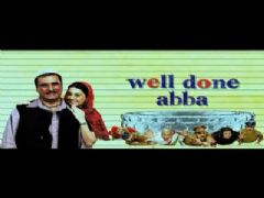 Theatrical Trailer (Well Done Abba)
