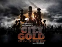 Promo (City of Gold)