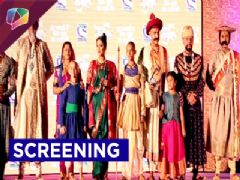 Special Screening Of Peshwa Bajirao