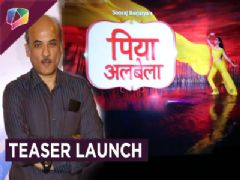 Sooraj Barjatya Launches Teaser Of His New TV Show | Piya Albela | Zee TV