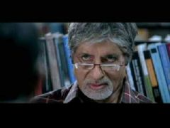 Theatrical Trailer - (Teen Patti)