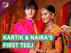 Kartik And Naira Celebrate Their First Teej | Yeh Rishta Kya Kehlata Hai