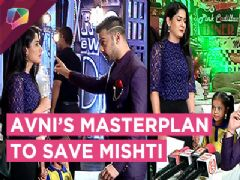 Avni's Makes A Masterplan To Trap Vidhyut And Save Mishti | Naamkaran