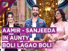 Aamir - Sanjeeda Talk About The Show And Bigg Boss Season 11