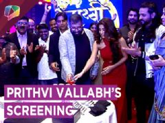 Prithvi Vallabh's Screening | Ashish, Sonarika, Ashnoor, Anirudh Share Their Excitement | Exclusive