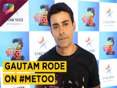 Gautam Rode On #MeToo Movement | Exclusive