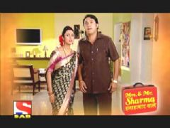 Mrs. and Mr. Sharma Allahabad Wale - Teaser 1