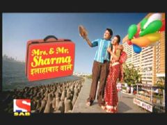 Mrs. and Mr. Sharma Allahabad Wale - Teaser 2
