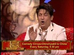 Chinchpokli to China -Comedy Circus- Episode Teaser  - Sony TV