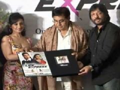Music Launch of Movie Life Express