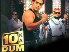 Salman Khan in 10 ka Dum season 2