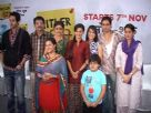 Zee TV's 'Hitler Didi Show' launch