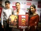 Vidya Balan and Sujoy Ghosh unveil Kahaani DVD