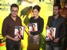 Minissha Lamba MAXIM Magazine September 2012 Cover Launch