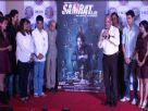 Samrat & Co. Theatrical Trailer -2014 Rajeev Khandelwal