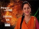 'Power of One' campaign - Vishavpreet Kaur (Bansuri) Video