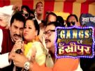 Launch of Gangs Of Haseepur Video