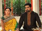 Astha and Shlok Praying for Their Bright Future Video