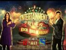 Entertainment Ke Liye Kuch Bhi Karega - Promo