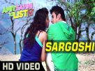 Sargoshi Official Video | Amit Sahni Ki List | Vir Das, Vega Tamotia | Romantic Song