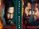Public Review Of Badlapur