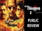 Public Review Of Ab Tak Chhappan 2 Video