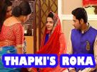Problem during Thapki's Roka ceremony Video
