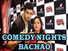 Bharti Singh and Pritam Singh speak about their new venture - Comedy Nights Bachao Video