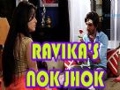 Ravi and Devika's cute nok jhok Video
