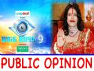 Public Opinion : Should Radhe Maa be a part of Bigg Boss or not... Video