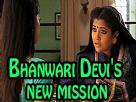 Why Bhanwari Devi gave gun to Shraddha? Video