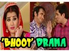 'Bhoot' makes an entry on Bhabhiji Ghar Par Hain? Video