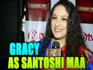Gracy Singh talks about her upcoming stint Santoshi Maa Video