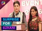 Dadi's surprise for Suhani Video