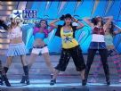 Star Screen Awards Katrina performance