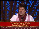 Comedy Circus 20-20 Episode 4