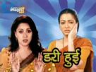 Hema Malini introducing new Seeta and Geeta
