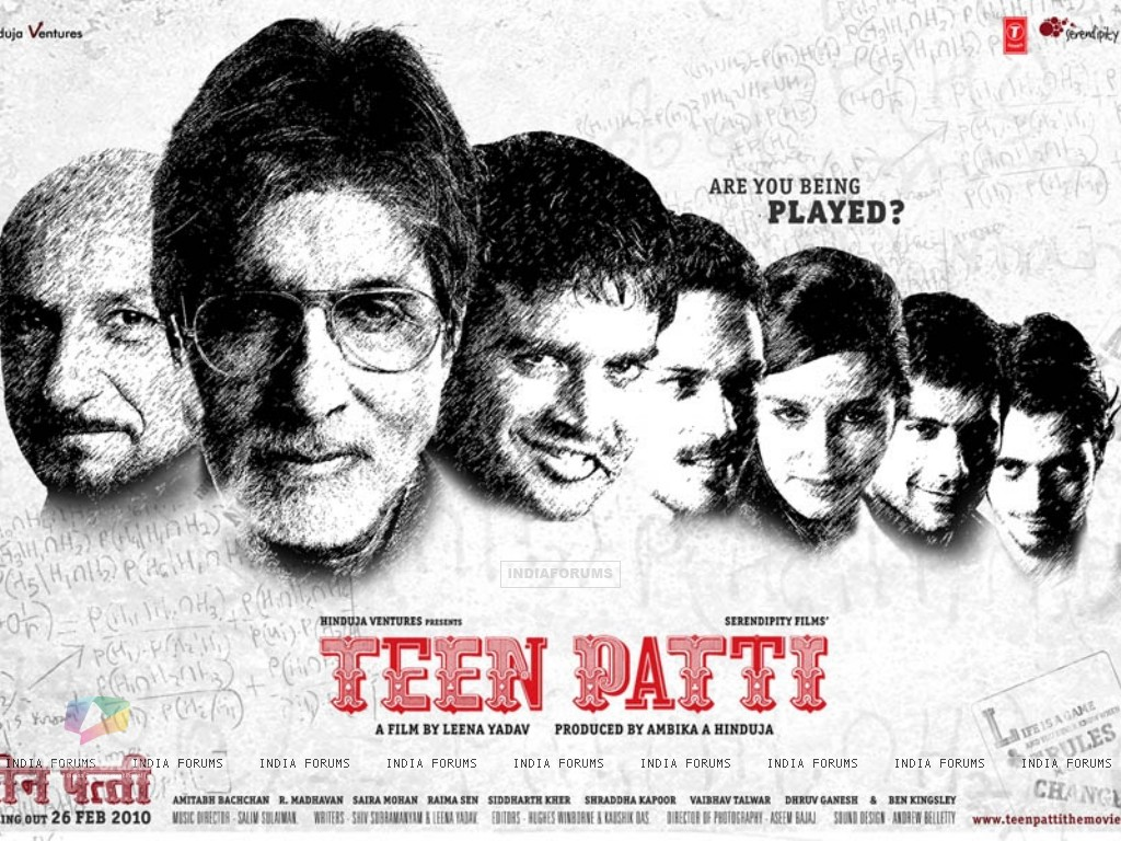 Wallpaper of the movie Teen Patti (41712) size:1024x768