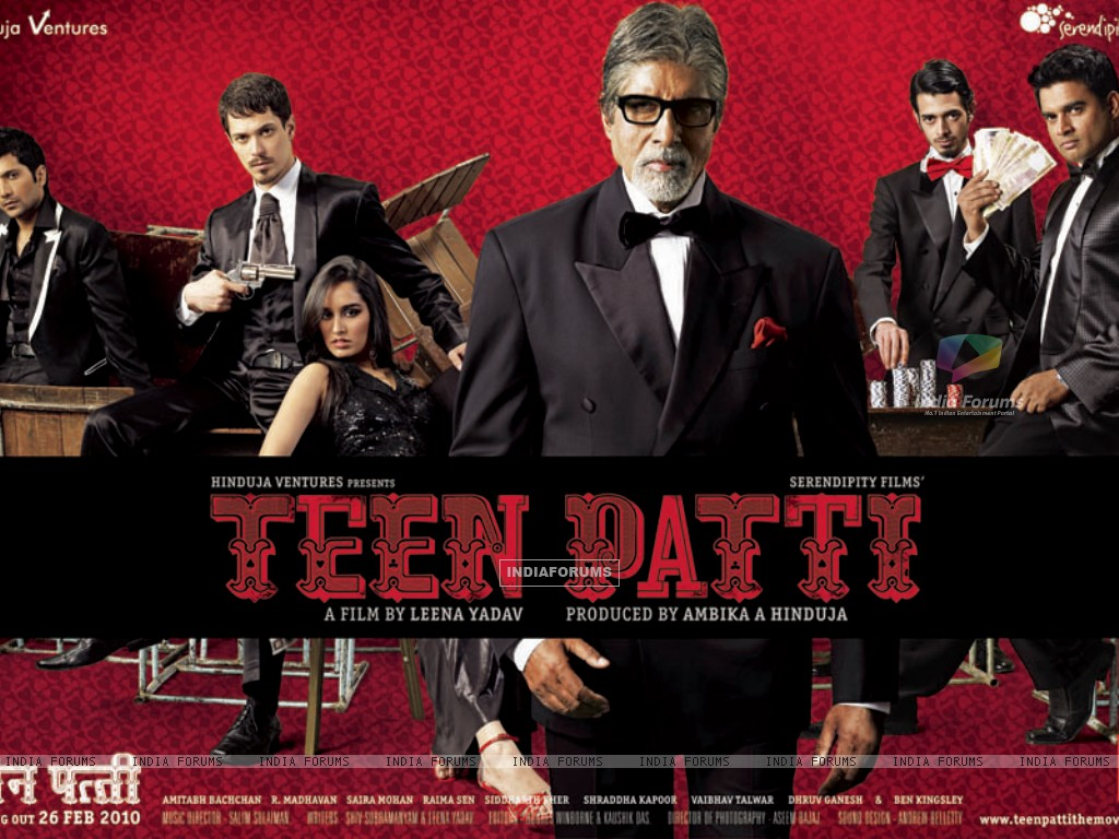 Wallpaper of Teen Patti movie (41713) size:1024x768