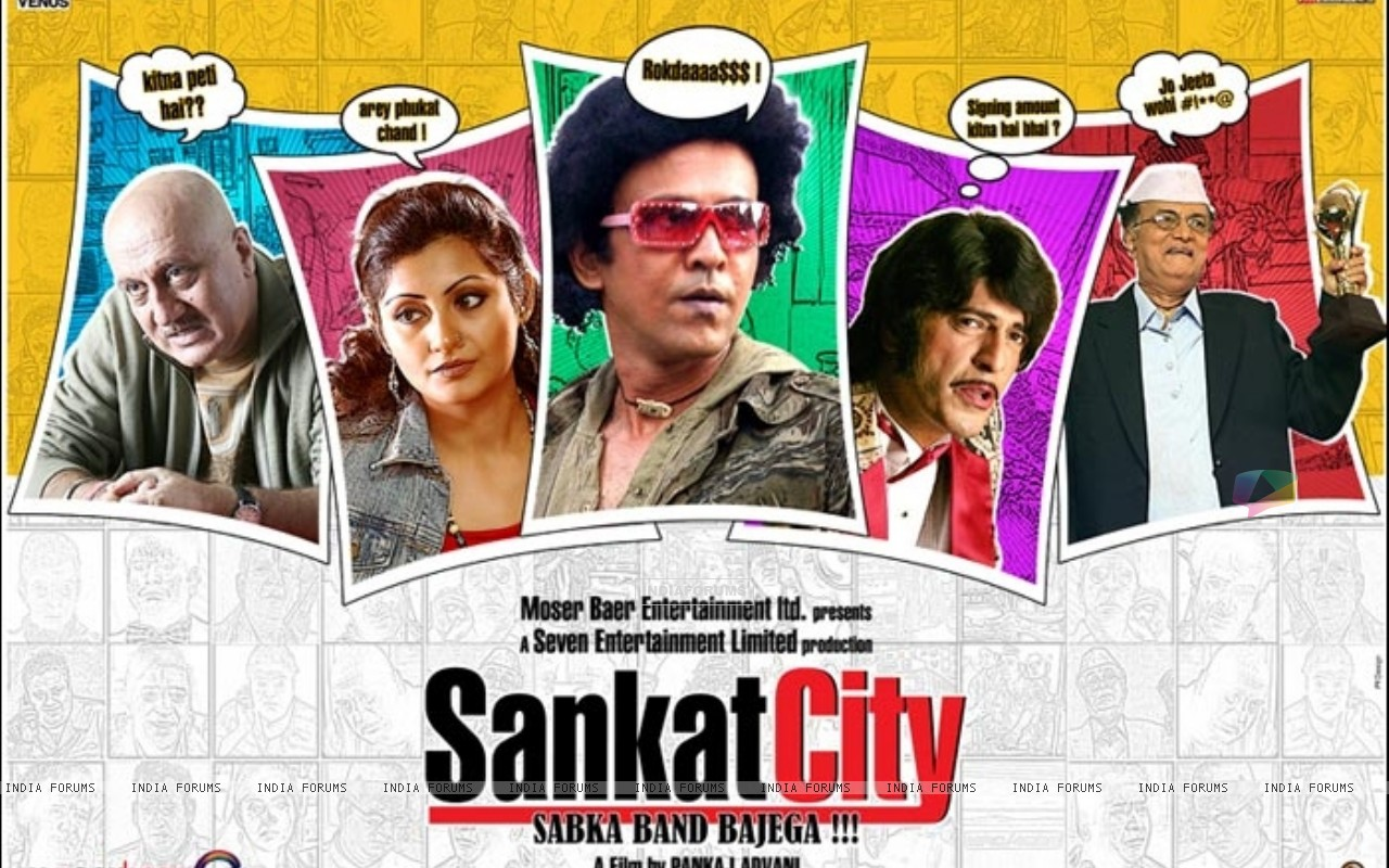 Wallpaper of Sankat City movie (15576) size:1280x800