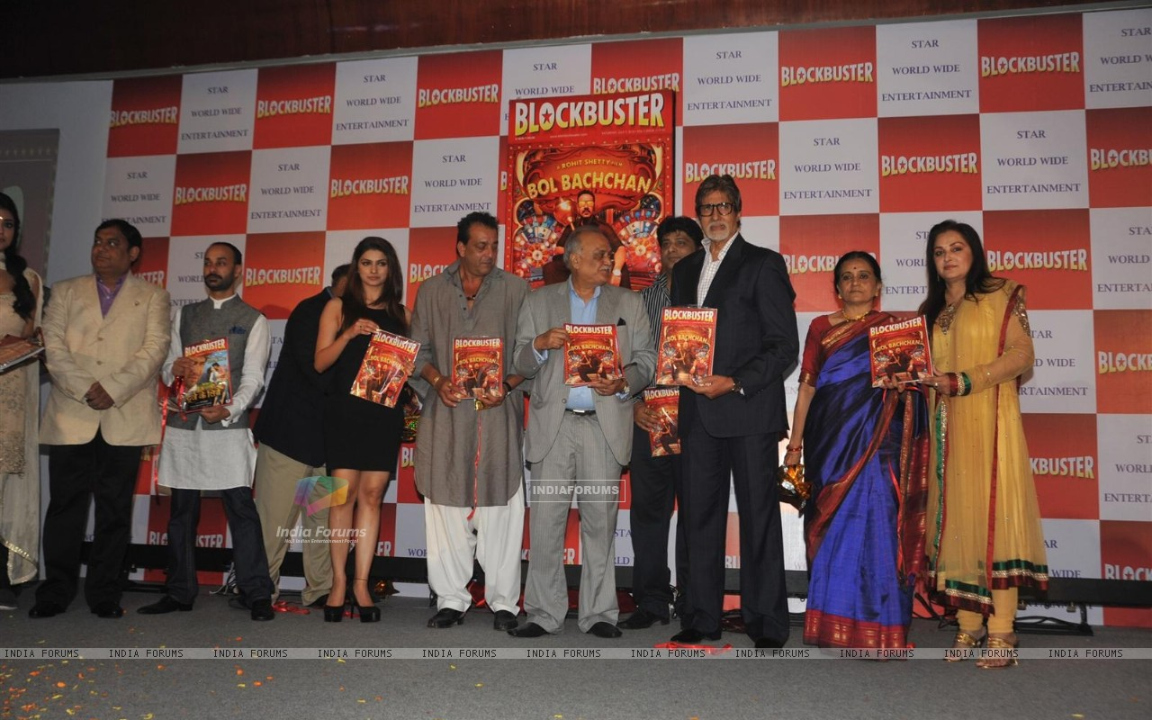 Launch of T P Aggarwal's trade magazine 'Blockbuster' (211814) size:1280x800