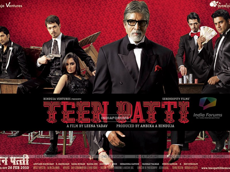 Wallpaper of Teen Patti movie (41713) size:800x600